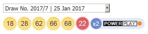 25 ਜਨਵਰੀ 2017 ਪਾਵਰਬਾਲ ਦੇ ਨਤੀਜੇ ਅੱਜ ਤੋਂ