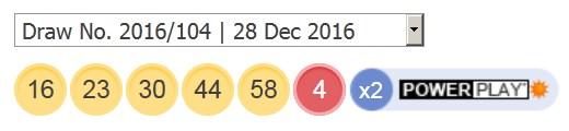 28 ਦਸੰਬਰ 2016 ਪਾਵਰਬਾਲ ਅੱਜ ਦੇ ਨੰਬਰ